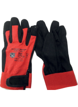 Progen All Purpose Gloves  Brand - Savior